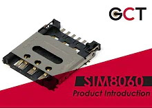GCT SIM8060 Product Introduction
